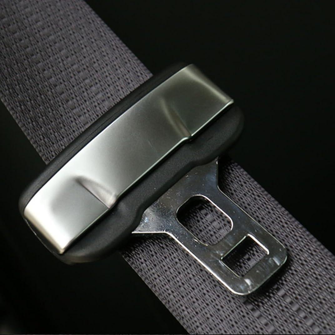 財団現代の通知するJicorzo - 2pcs Car Seat Belt Buckle Trim Clasp Insert Clip Cover Interior Styling Protection Fit for Jeep Cherokee 14-16