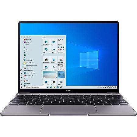 HUAWEI MateBook 13 2020 ノートパソコン 13インチ Windows 10 Home Core i7-10210U メモリ16G/SSD512G MX250搭載 指紋認証付き電源ボタン Webカメラ スペースグレー【日本正規代理店品】【Windows 11 無料アップグレード対応】
