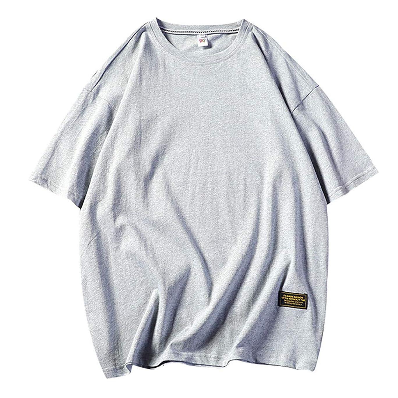 言う預言者プーノ夏服 メンズ ティーシャツ Meilaifushi 純色 丸首 綿混紡織 半袖 涼しい 春夏対応 薄手 上着 多選択 若者 気質 流行 サーマル カットソー 人気商品 Tシャツ 普段着 大きいサイズ トップス