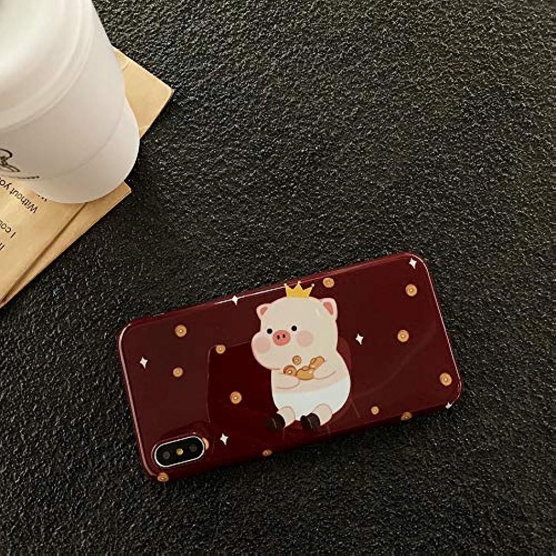 ブロー許容できる感謝するiPhone ケース レディース メンズ 携帯ケース iPhone7/8/7Plus/8Plus,iPhone X/XR,iPhoneXS/XS MAX (iPhone7 ケース)
