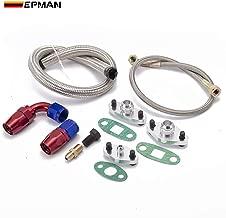 Epman for Toyota Supra 1JZGTE 2JZGTE 1JZ/2JZ Single Turbo Oil Feed Line Kit Flange Kit TK-WXB07
