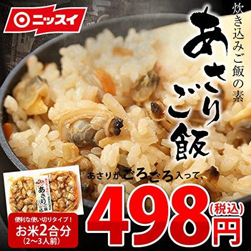 ニッスイ炊き込みご飯の素(あさりご飯の素)210g
