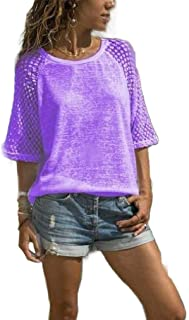 Howely Women Leisure Regular Slim Solid Colored Short-Sleeve T-Shirt Top