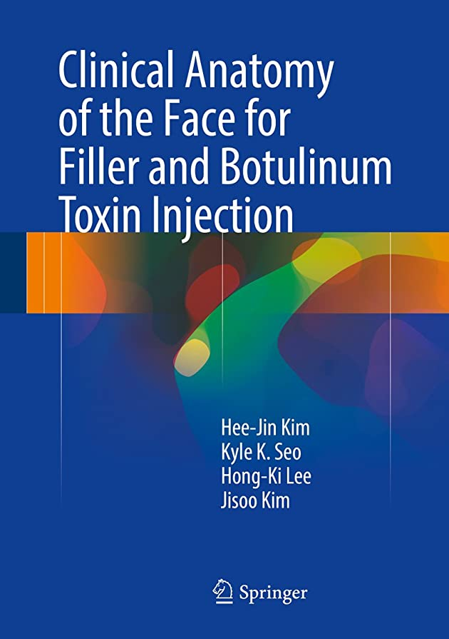 ヘルシー塊有効Clinical Anatomy of the Face for Filler and Botulinum Toxin Injection (English Edition)