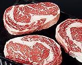 Gift Boxed American Style Kobe Boneless Ribeye Steaks, 4 count, 8 oz each from Kansas City Steaks
