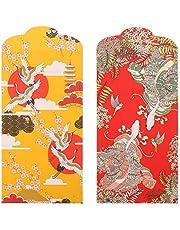 Tomaibaby 20 stks Japanse Stijl Rode Envelop Chinese Hong Bao Card Enveloppen Gift Wrap Tassen Rood Lucky Geld Zakken voor Nieuwjaar Lente Festival Verjaardag Bruiloft