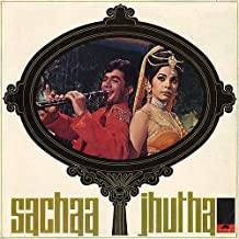 Sachaa Jhutha (1970) (Hindi Film / Bollywood Movie / Indian Cinema DVD) by Rajesh Khanna