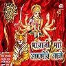 Mataji Mare Aaganiye Aavo