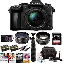 Panasonic LUMIX DMC-G85MK 4K Mirrorless Lens Camera Kit, 12-60mm Len + 64GB, 2 Battery, Software Accessory Kit
