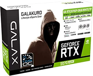 玄人志向 NVIDIA GeForce RTX 2070 Super 搭載 GALAKURO WHITEモデル 3連ファン GK-RTX2070SP-E8GB/WHITE/TP