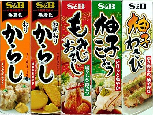 Assortment of Japanese Seasoning SampB Kneading Mustard Japanese Kneading Mustard MomijiOroshiGrated Daikon and Red Pepper Yuzu Kosho Citron Pepper YuzuCitron Wasabi