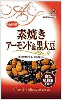 共立食品 素焼き アーモンド&黒大豆 90g×10袋
