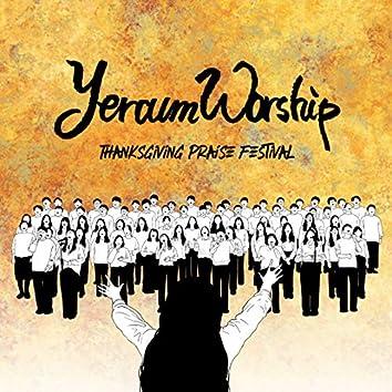 Thanksgiving Praise Festival