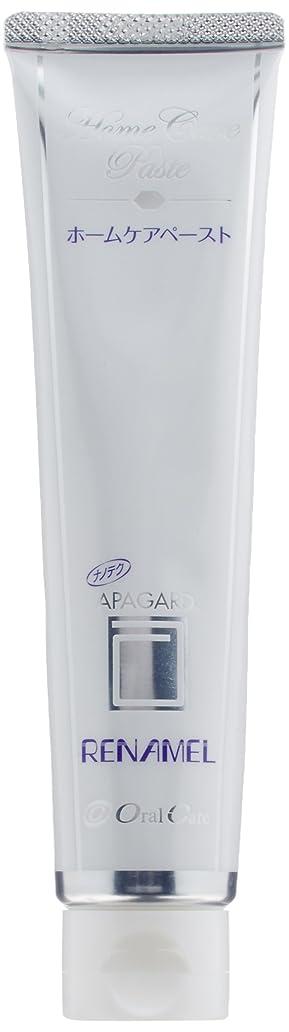 増強するダメージ延期するアパガード リナメル 120g × 3本 医薬部外品