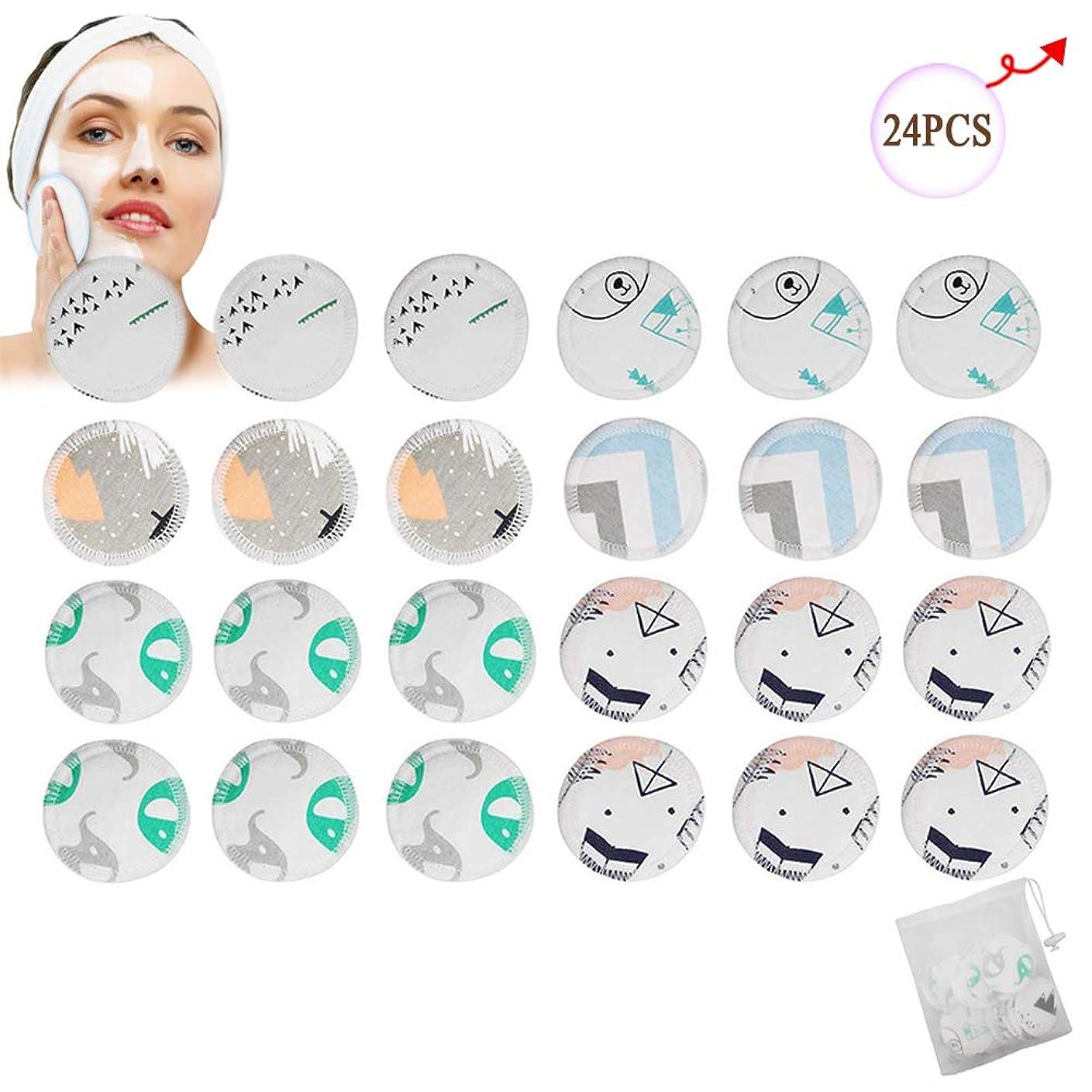 ばかげた摂動眼リムーバーパッド、再利用可能なコットンパッド、洗えるワイプソフトで快適なランドリーバッグ女性のためのフェイス/アイ/リップ,24PCS
