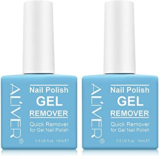 Gel Nail Polish Remover,finger nail Magic Professional Easily Quickly Removes Soak-Off Gel Polish, Quickly Easily, Don`t H...