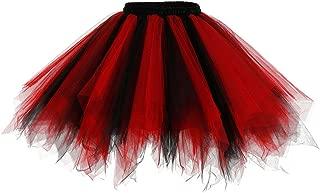 URVIP Women's Vintage 1950s Tutu Multicolor Petticoat Ballet Bubble Dance Skirt