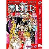 ONE PIECE カラー版 86 (ジャンプコミックスDIGITAL)