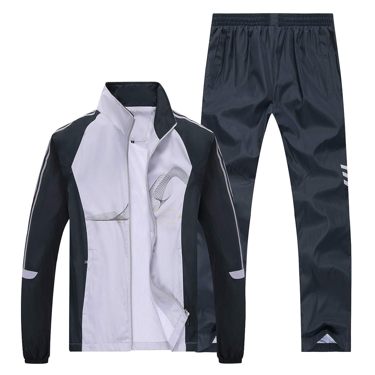 番目エンターテインメント意欲Sillictor スポーツウェア 上下 セット 通気 速乾 UVカット メンズ スポーツ ジャージパーカー + パンツ