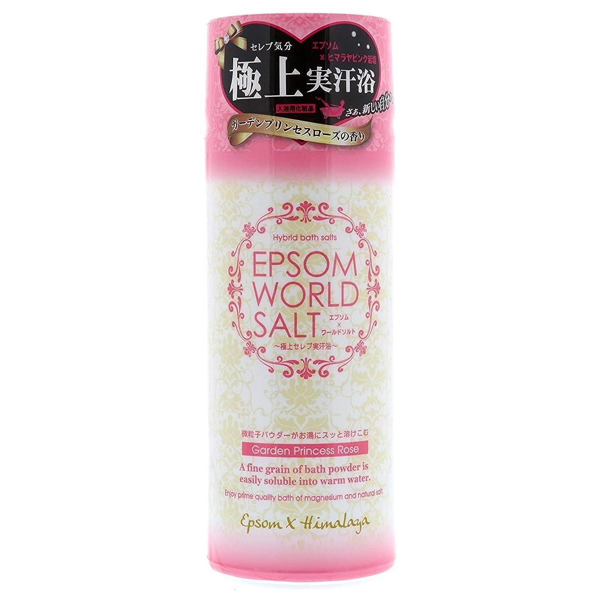 ベアリング舗装する決定するエプソムワールドソルト ガーデンプリンセスローズの香り ボトル 500g