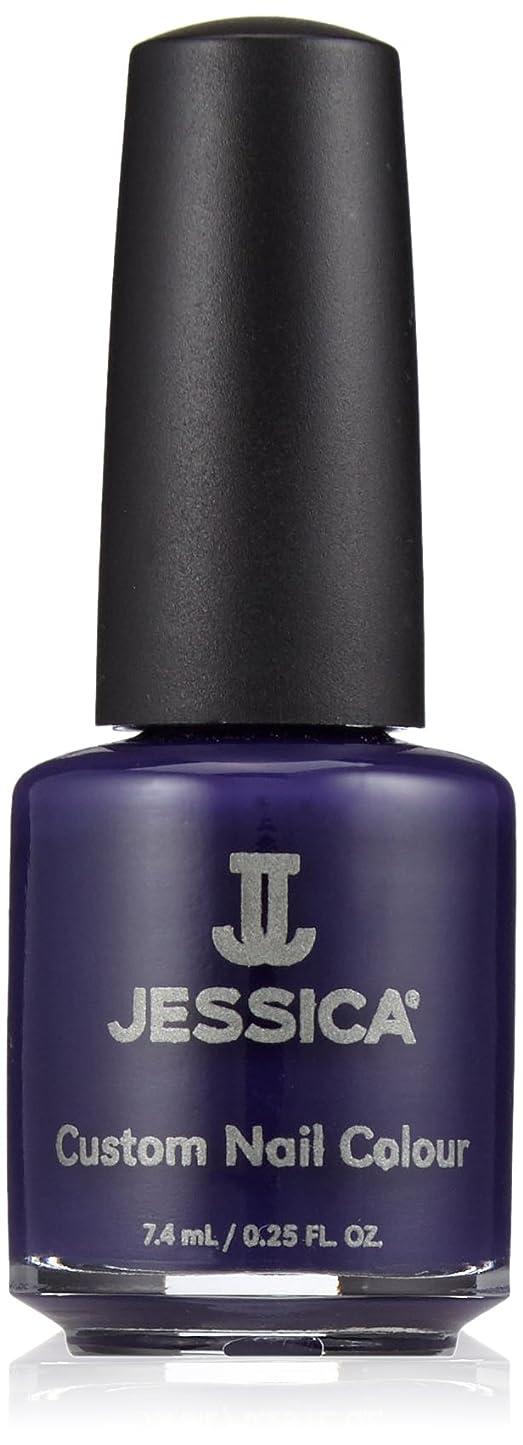 ファイル過敏な差し控えるJessica Nail Lacquer - Blue Harlem - 15ml / 0.5oz
