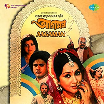 Aagaman (Original Motion Picture Soundtrack)
