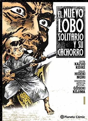 Nuevo Lobo solitario y su cachorro nº 01 (Manga Seinen)