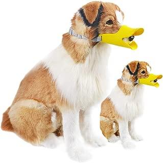 ペット用マスク アヒル口の形マスク 犬用無駄吠え 拾い食い 噛みつき しつけ 家具破壊防止 キズ舐め止め 口輪 2個セット (S)