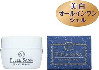 【薬用オールインワンジェル】PELLE SANA ペレサナ 美白×シミ(All In Winkle White) 100g