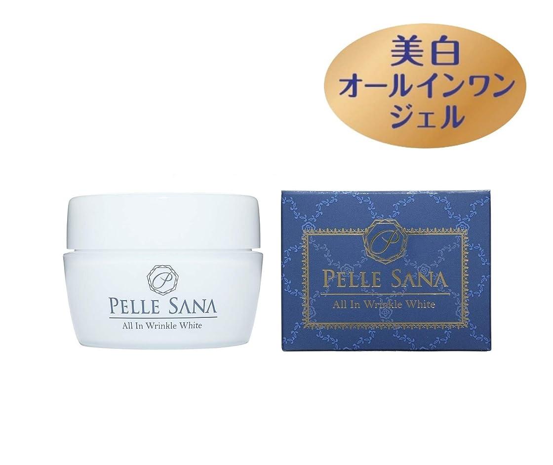 反映する古くなった汚染【薬用オールインワンジェル】PELLE SANA (ペレサナ) All In Winkle White 100g