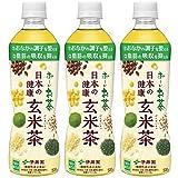 おーいお茶 ヘルシープラス 日本の健康玄米茶 ペット 500ml