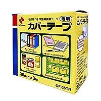 ニチバン カバーテープ CF-35TN 00027392 【まとめ買い5巻セット】