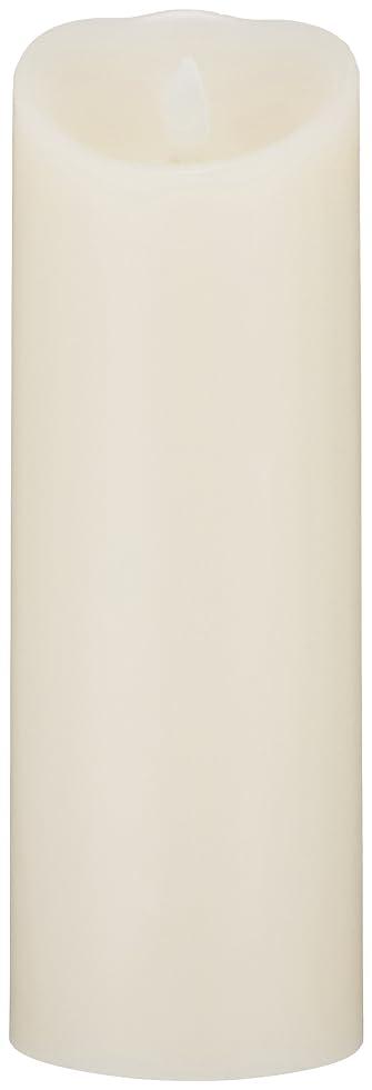 主導権ジョージエリオットサイドボードLUMINARA(ルミナラ)ピラー3×8【ギフトボックス付き】 「 アイボリー 」 03070030BIV