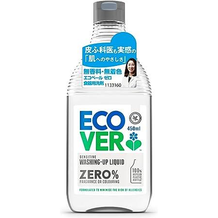 エコベール ゼロ 食器用洗剤 本体 (無香料・無着色) 450ml