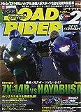 ROAD RIDER (ロードライダー) 2015年 02月号 雑誌