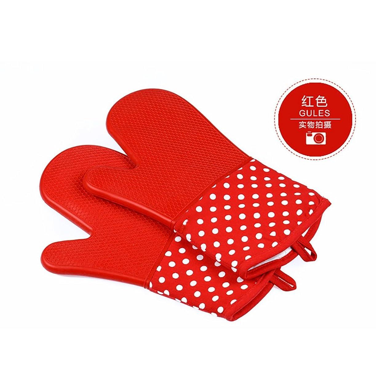 フィット露回転JOOP【2個セット】【シリコンベーキング手袋】【バーベキュー手袋】【キッチン電子レンジの手袋】【オーブン断熱手袋】【300の加熱温度極値】【7色】 (レッド)