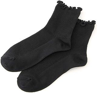 ソックス 靴下 レディース アンクル丈 アンクルソックス ショート丈 白 黒 グレー Honeys ハニーズ フリフリメローアンクル丈 2021246589