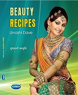 Beauty Recipes Gujarati Gujarati Edition Ebook Dave Urvashi Amazon In Kindle Store