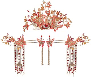 HangErFeng Headwear Wedding Bride Handmade Chinese Decoration Corolla Gold Princess Long Tassel Hair Accessories