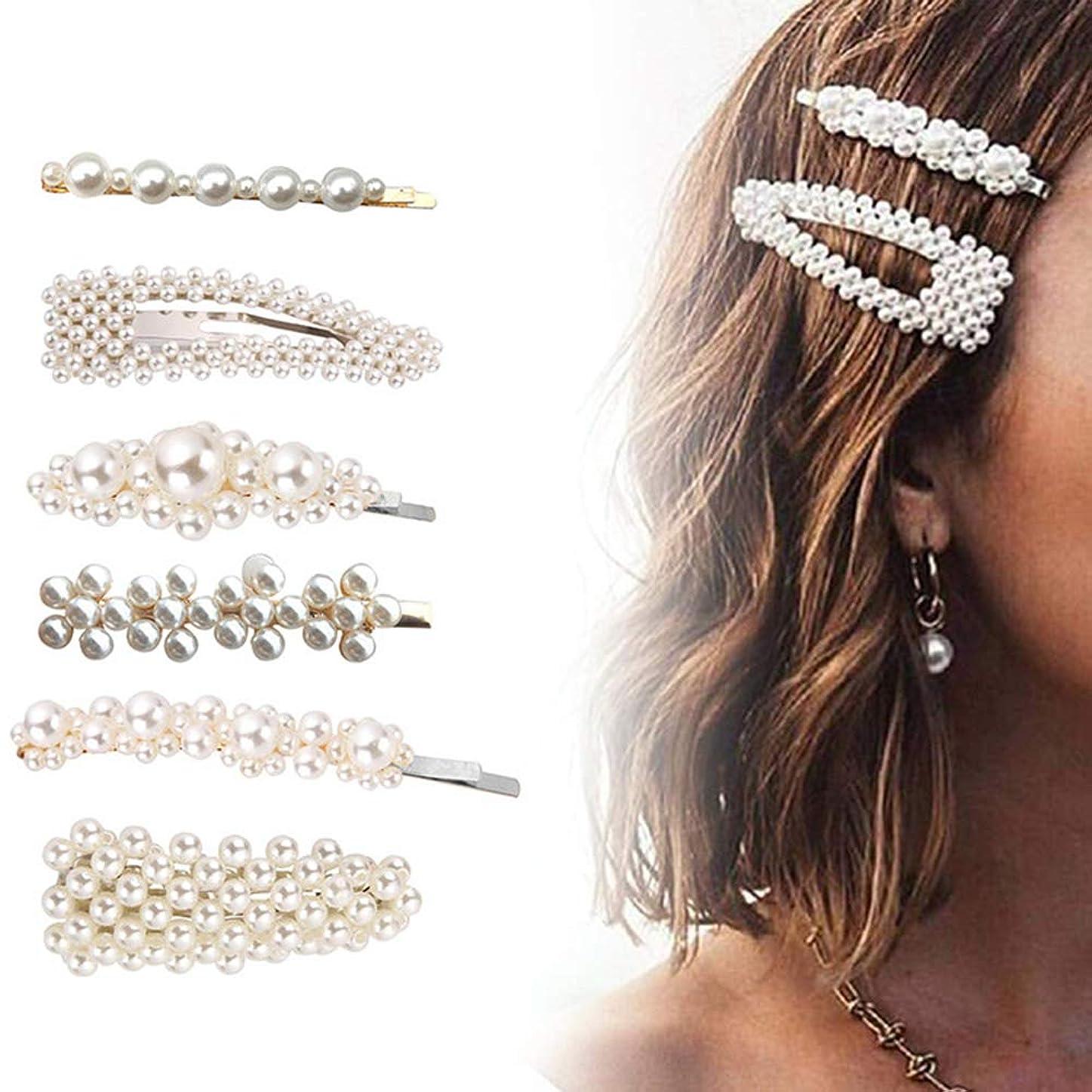 どうやら日没ことわざ9ピースパールヘアピン、花嫁ののどの真珠のヘアピンビーズのヘアピンの装飾、ヘアピンの女性のヘアアクセサリー
