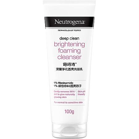 Neutrogena Deep Clean Brightnening Foaming Cleanser For Normal To Oily Skin, 100g
