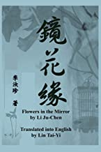 Best english novels in chinese Reviews