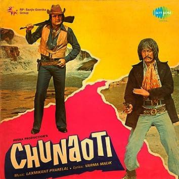 Chunaoti (Original Motion Picture Soundtrack)
