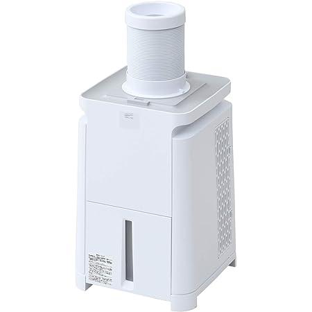 ナカトミ(NAKATOMI) 移動式エアコン ミニ スポットクーラー スポットエアコン 除湿 工事不要 MAC-10