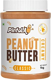 Roasted Peanut Butter, Spread (Creamy) 1kg (35.27 OZ) By Pintola