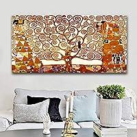 アートワークキャンバスプリントグスタフクリムト生命の樹キャンバス絵画ポスターとプリント壁アート写真リビングルームの家の装飾-60x120cmフレームなし