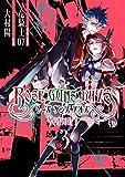 ROSE GUNS DAYS Season3 (3) (デジタル版ガンガンコミックスONLINE)