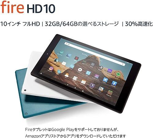 第9世代 Fire HD10 タブレット ホワイト (10インチHDディスプレイ) 64GB