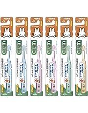 GUM(ガム) デンタル こども 歯ブラシ #76 [乳歯期用 / やわらかめ] 6本パック+ おまけつき【Amazon.co.jp限定】