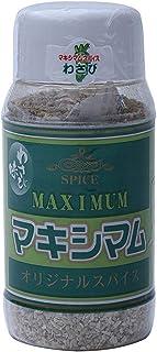中村食肉 魔法のスパイス マキシマム わさび味 120g ×3個